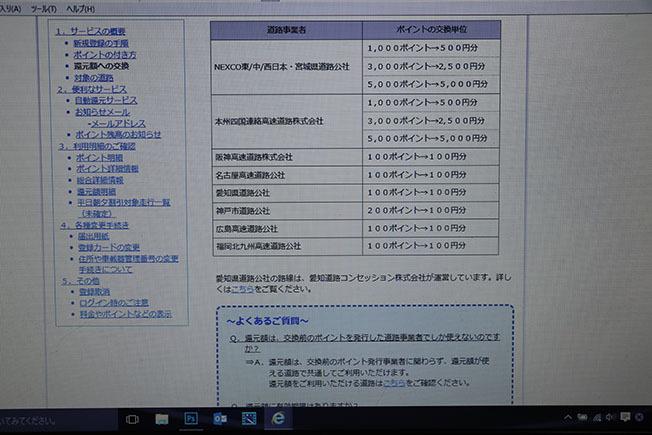 0A1A1225-987678-9876543.jpg