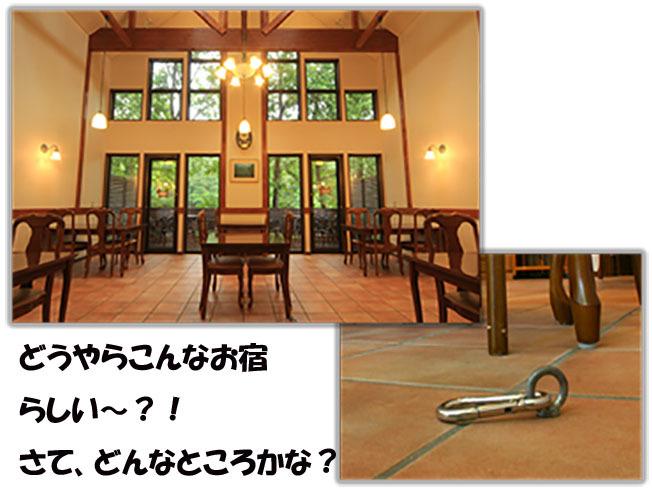 dining_img02-987654567-9876543.jpg