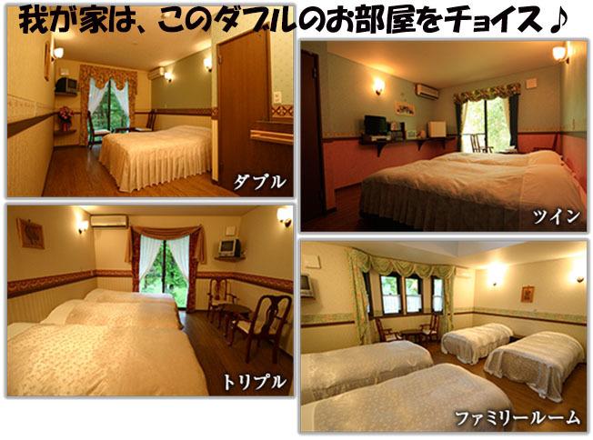 room_img01-987654567-9876543.jpg