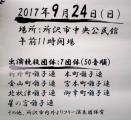 DSCN0858.jpg