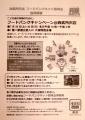 P1110025-001_20170721174548830.jpg