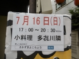 P1220115-001.jpg