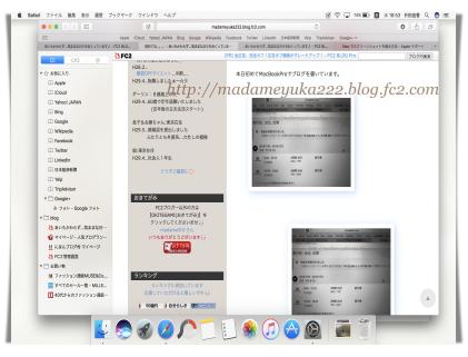 Macでブログ