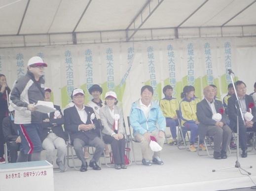 12 _IGP7308 あかぎ大沼・白樺マラソン大会開会式 170827