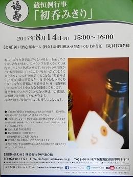 s-IMG_0001_20170821092010c7b.jpg