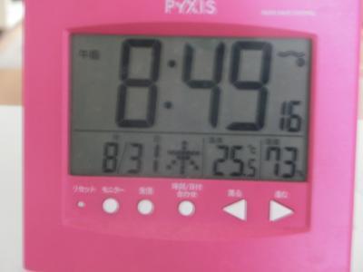 1708317