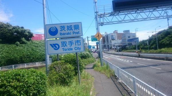 20170714_10.jpg