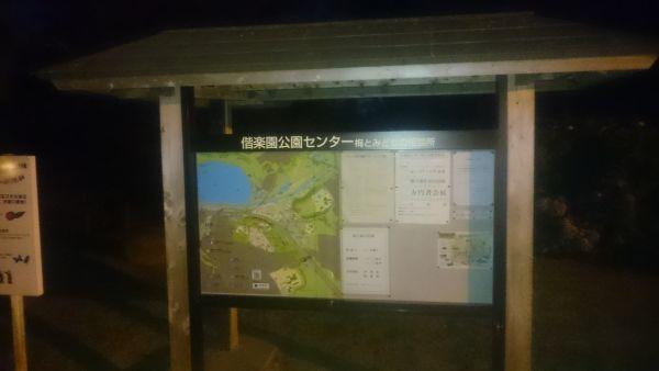 20170714_25.jpg