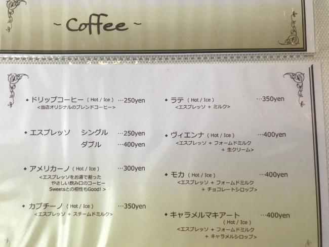 coffee_20170807172923981.jpg