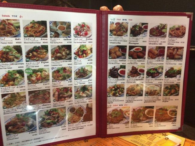menu1_20170817182539824.jpg