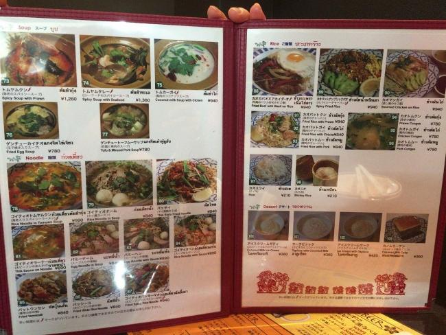 menu3_201708171825417e1.jpg