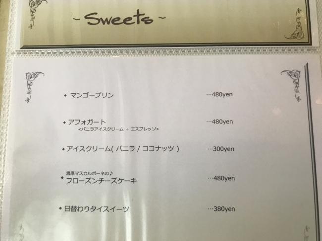 sweets_20170807172921284.jpg