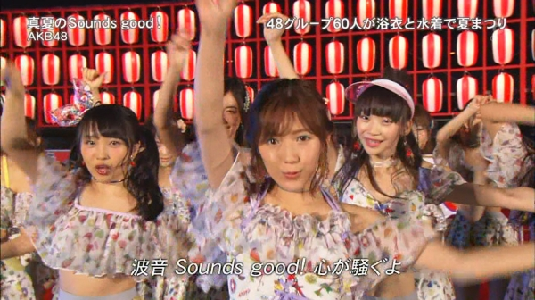 fns (3)