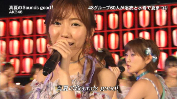 fns (2)