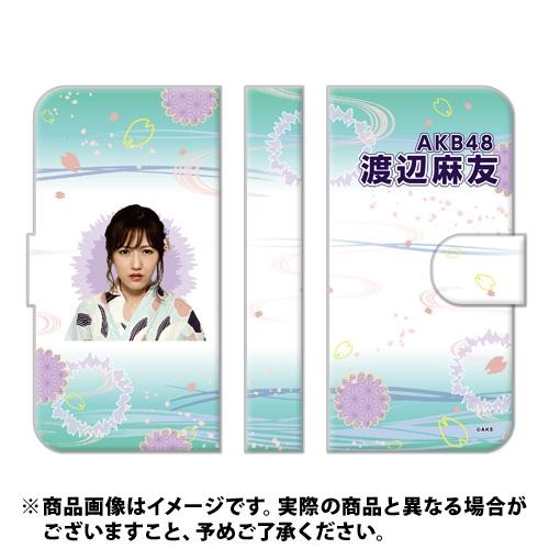 AK-024-1707-39747_p01_500.jpg