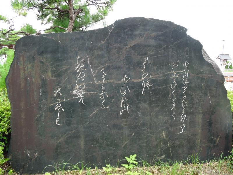 白髭神社11