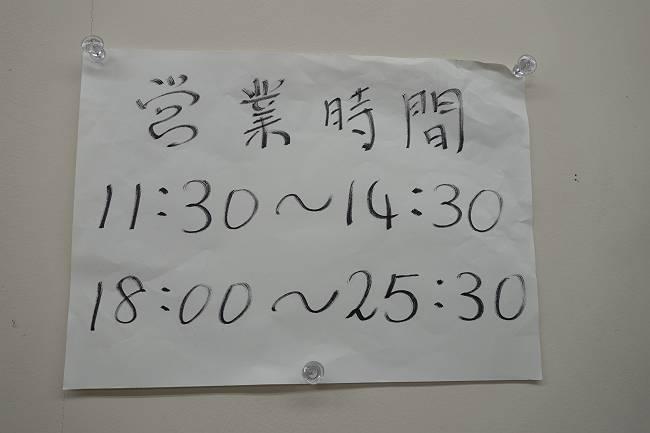 ふじ 16