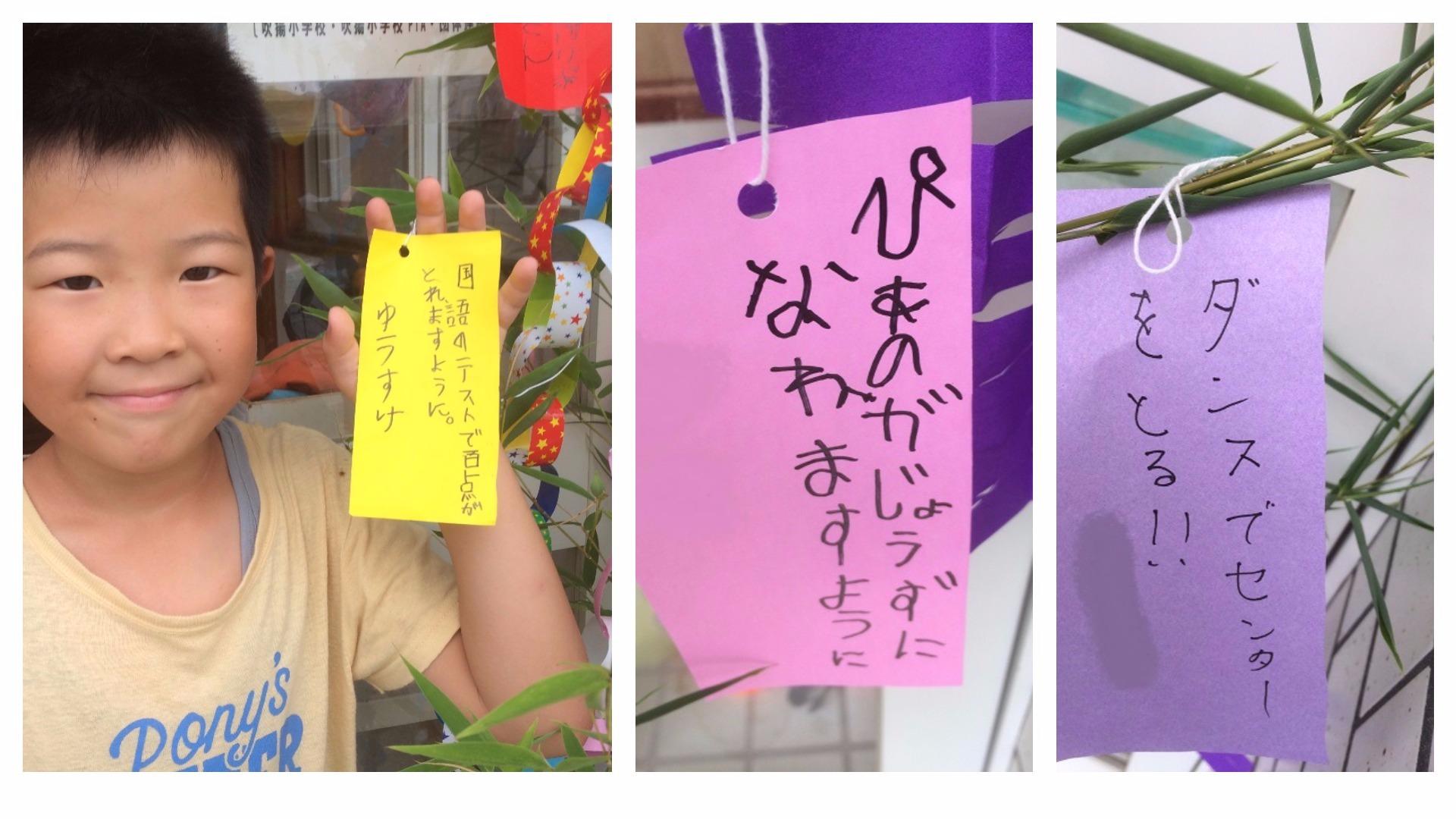 20170707 tanabata (3)