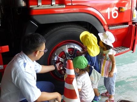 20170913 消防署