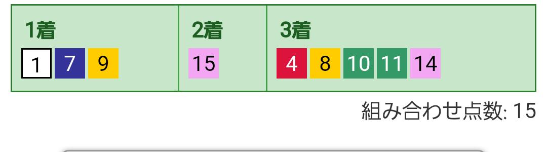 201708121626482d3.png