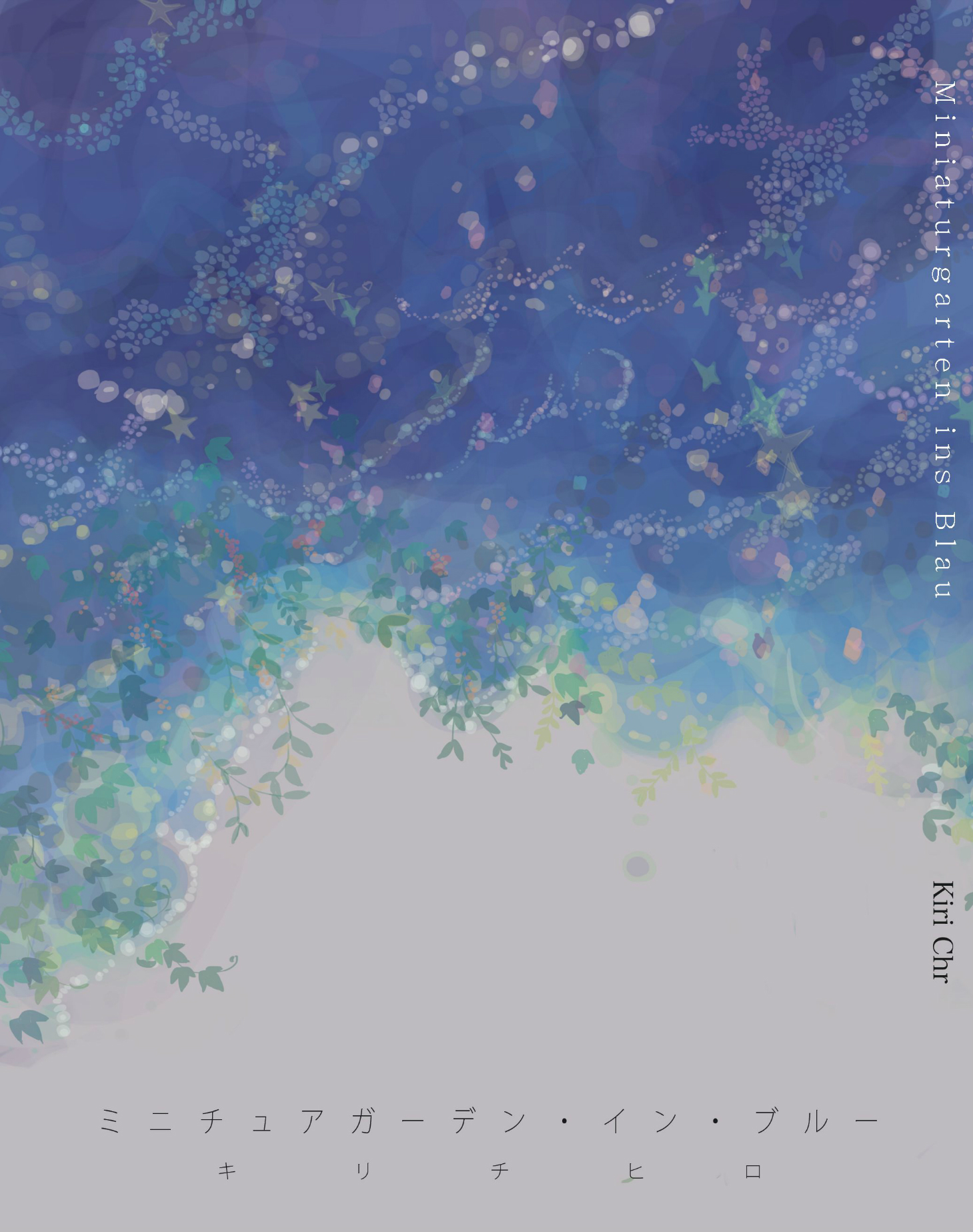 hyoshi_blue_1.jpg