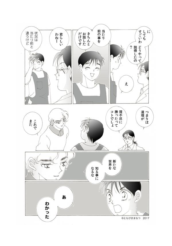 30-4-15.jpg