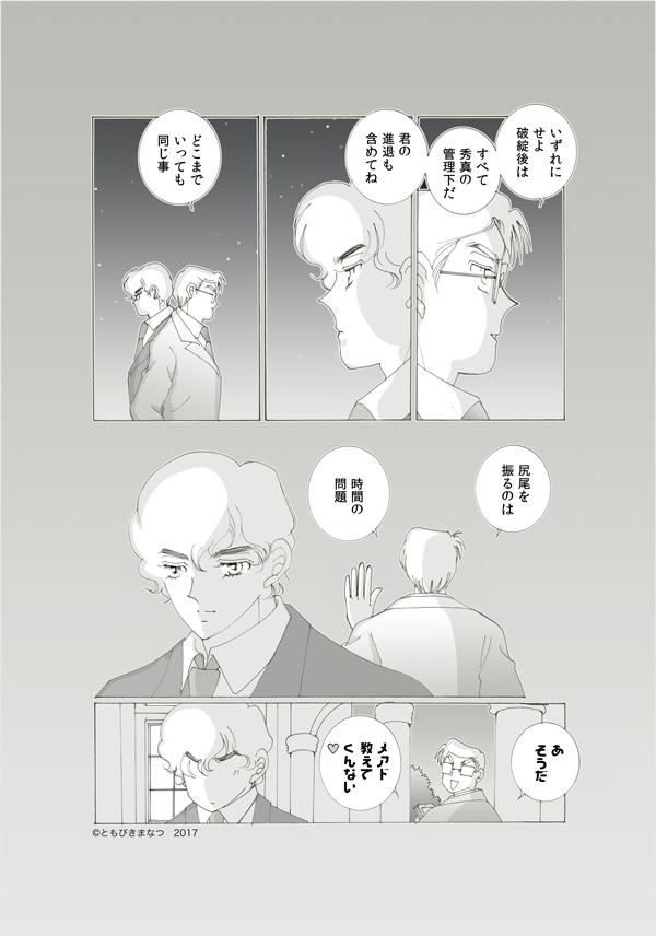31-1-10.jpg
