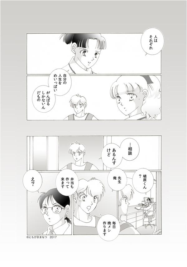 31-3-13.jpg