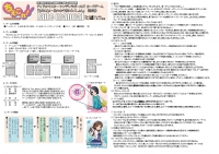 ChieColle_Rulesheet01