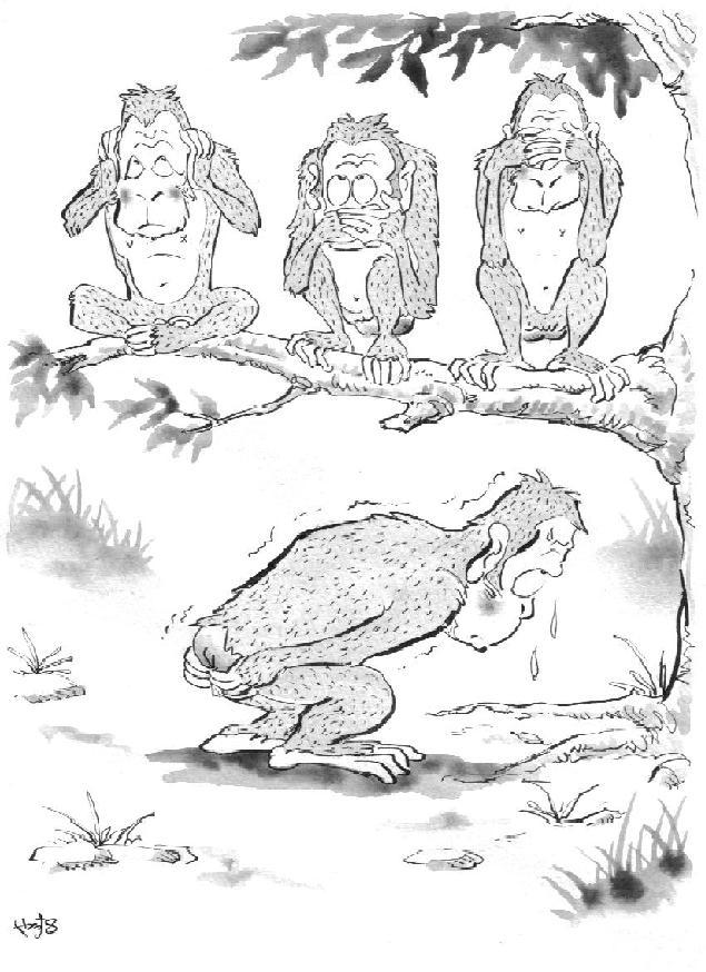 見猿 云わ猿 聞猿 洩らさ猿