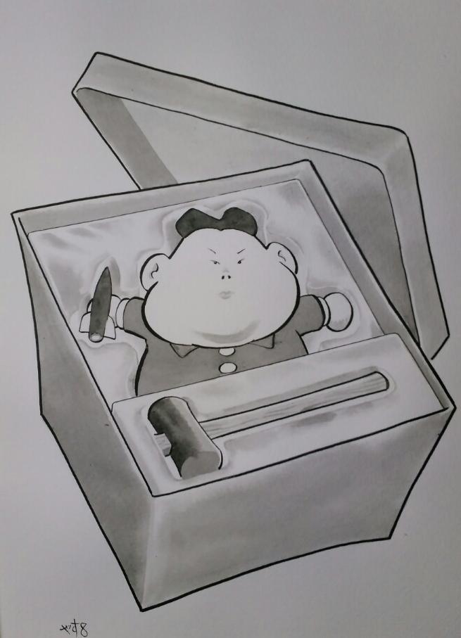 ジョンウン人形 かなづちセット