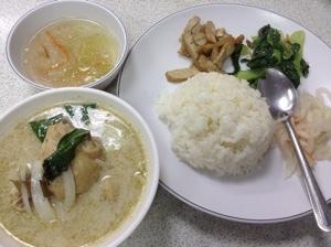 綠椰子雞飯