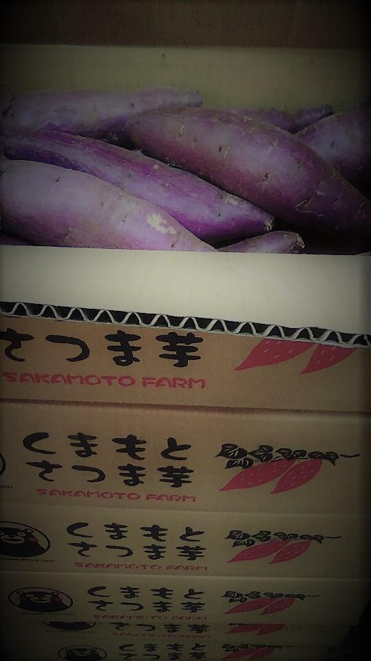 0902唐芋