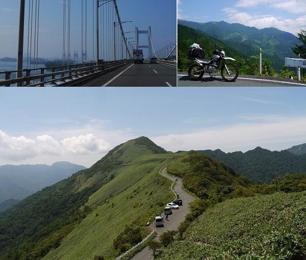 四国林道キャンプツー1708-day1-001b