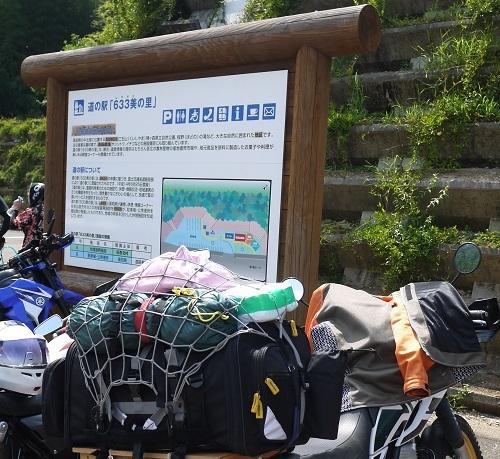 四国林道キャンプツー1708-day1-018b