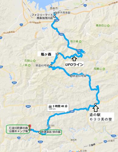 四国林道キャンプツー1708-day1-map2