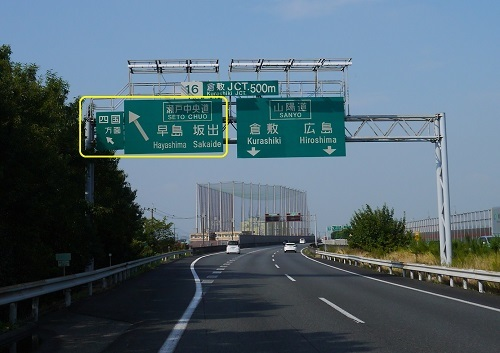 四国林道キャンプツー1708-day1-004bx