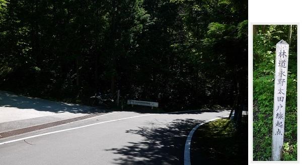 四国林道キャンプツー1708-day2-022b