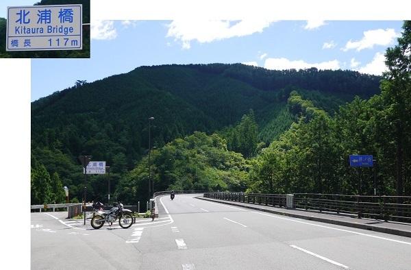 四国林道キャンプツー1708-day2-027b