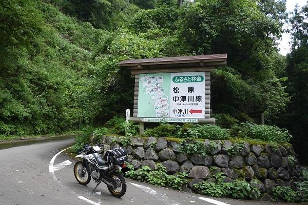 四国林道キャンプツー1708-day2-030b