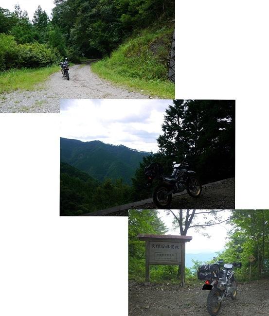 四国林道キャンプツー1708-day2-031b
