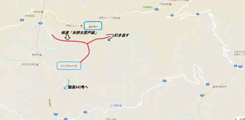 四国林道キャンプツー1708-day2-map3