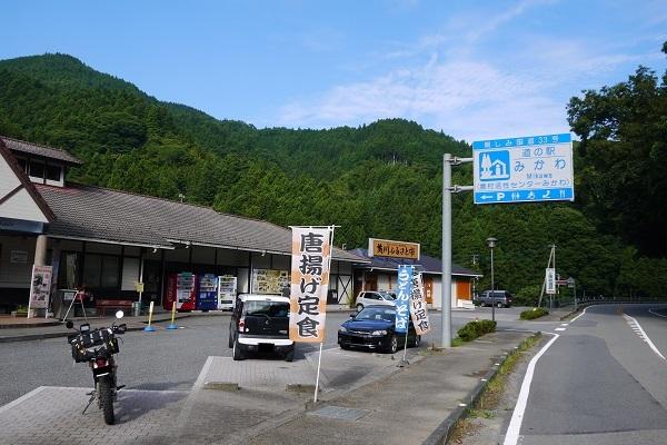 四国林道キャンプツー1708-day3-003b