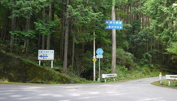 四国林道キャンプツー1708-day3-004b