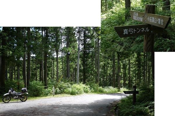 四国林道キャンプツー1708-day3-023b