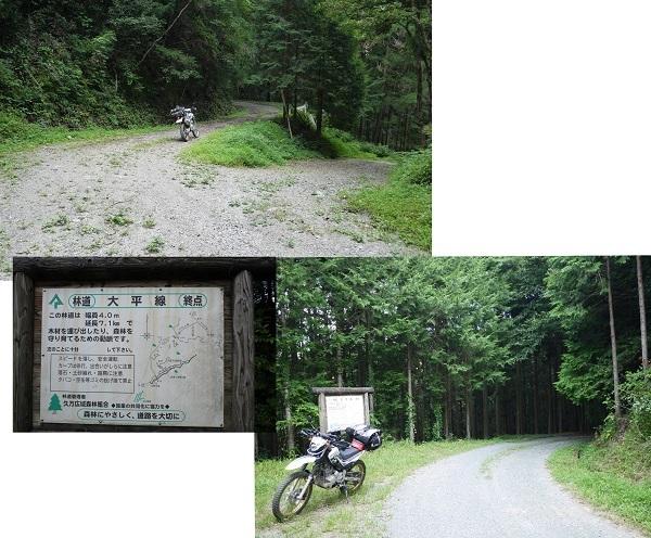 四国林道キャンプツー1708-day3-027b