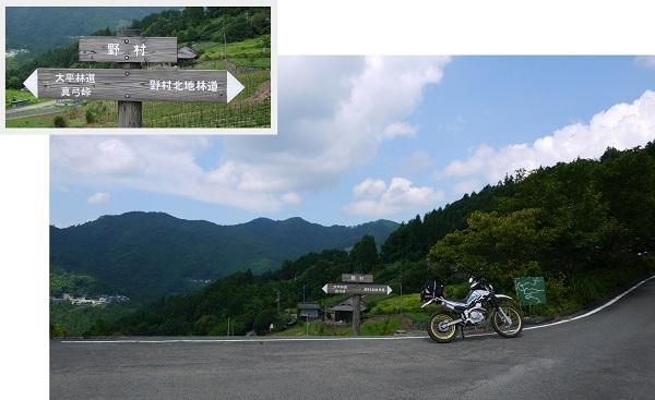 四国林道キャンプツー1708-day3-028b