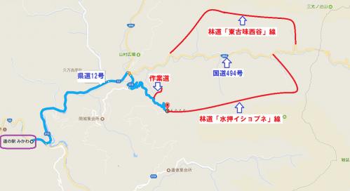 四国林道キャンプツー1708-day3-map1
