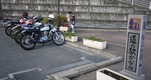 護摩山林道ツー1708-004b
