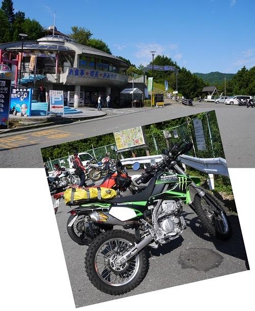 護摩山林道ツー1708-007b